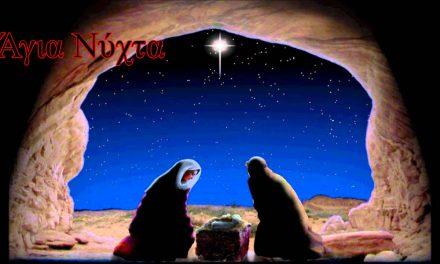 Άγια νύχτα: Η ιστορία του πιο εμβληματικού τραγουδιού των Χριστουγέννων