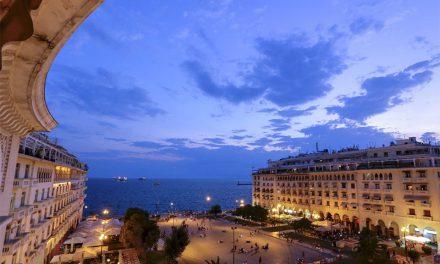 Θεσσαλονίκη και Όλυμπος στους 20 κορυφαίους προορισμούς για τους Γάλλους