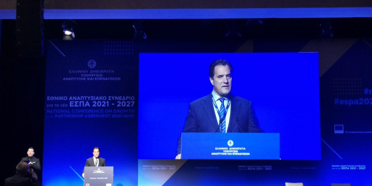 Νέο ΕΣΠΑ: Στην Πράσινη Ανάπτυξη και τις ανανεώσιμες πηγές ενέργειας θα πάνε τα 2/3