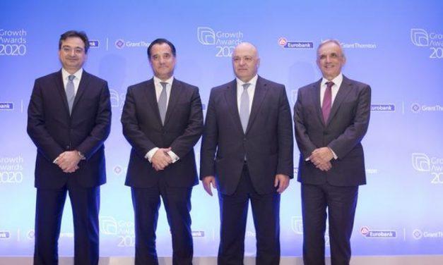 Growth Awards 2020: Τα βραβεία ανάπτυξης και ανταγωνιστικότητας σε έξι ελληνικές επιχειρήσεις