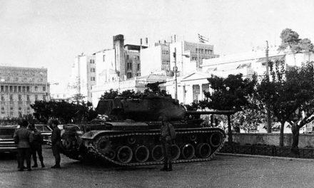 Σαν σήμερα 24 Φεβρουαρίου: Το Πραξικόπημα της Πιτζάμας