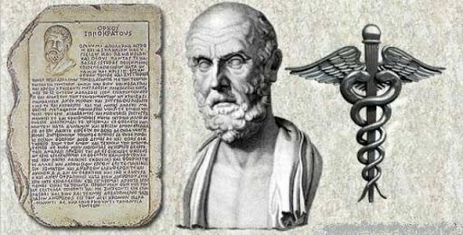 Τα πάντα για την αρχαία ελληνική ιατρική