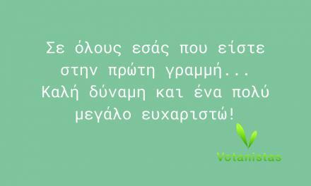 Οι Έλληνες στις 21.00 στα μπαλκόνια για να χειροκροτήσουν γιατρούς και νοσηλευτές