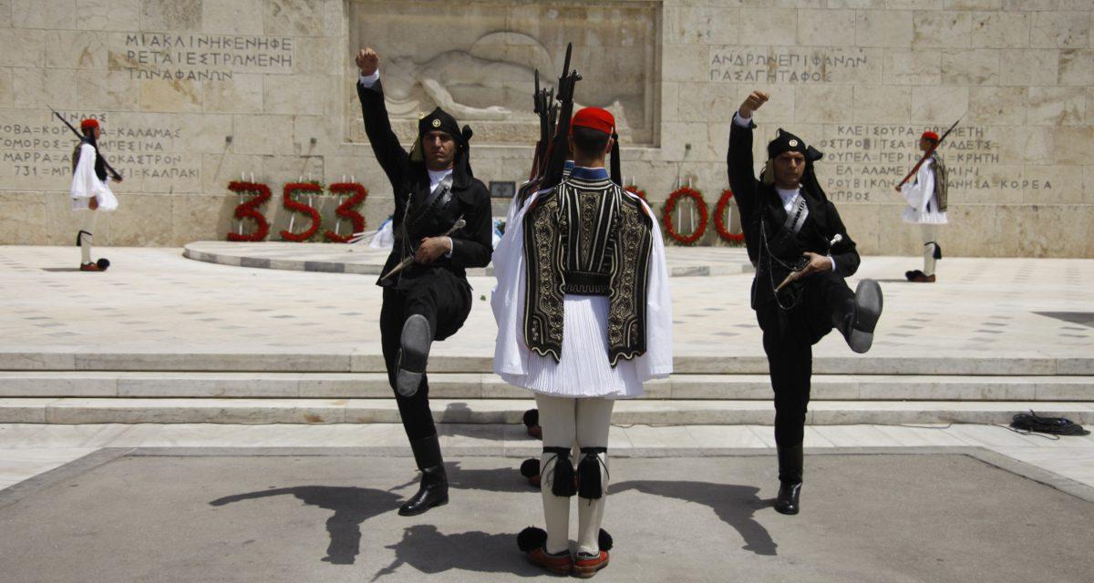 Σαν σήμερα 19 Μαΐου: Ημέρα Μνήμης για τη Γενοκτονία των Ελλήνων του Πόντου