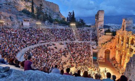 """Εκδηλώσεις την Τετάρτη 2/9: """"Όλη η Ελλάδα ένας Πολιτισμός"""""""