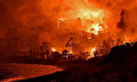 Πυρκαγιά: Τι πρέπει να κάνεις για να προστατευτείς